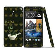 Snooky 28316 Digital Print Mobile Skin Sticker For HTC One mini - Green