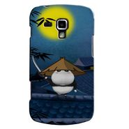 Snooky 38210 Digital Print Hard Back Case Cover For Samsung Galaxy S Duos S7562 - Blue