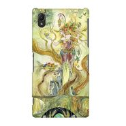 Snooky 37157 Digital Print Hard Back Case Cover For Sony Xperia Z2 - Green