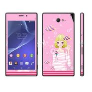 Snooky 39684 Digital Print Mobile Skin Sticker For Sony Xperia M2 Dual - Pink