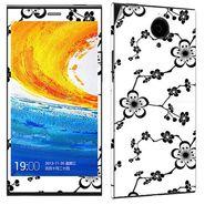 Snooky 41280 Digital Print Mobile Skin Sticker For Gionee Elife E7 - White