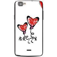 Snooky 47493 Digital Print Mobile Skin Sticker For Xolo One - White