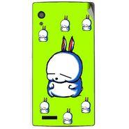 Snooky 48572 Digital Print Mobile Skin Sticker For Lava Iris Fuel 60 - Green