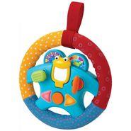Winfun Wheel N Sounds Driver 0706-Nl