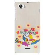 Snooky Digital Print Hard Back Case Cover For Sony Xperia J Td12776
