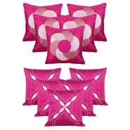 Dekor World Set of 10 Designer Printed Cushion Cover-DWCB-193