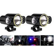 AutoSun Motorycle Fog Light Bike Projector Auxillary Spot Beam Light (U12)