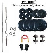 Protoner Weight Lifting Package 66 Kgs  +  5 ft. Straight +  3 ft. Curl Rod