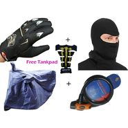 Complete Bike Kit with FREE Tank Pad