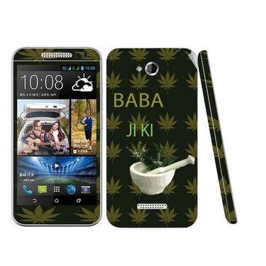 Snooky 28208 Digital Print Mobile Skin Sticker For HTC Desire 616 - Green