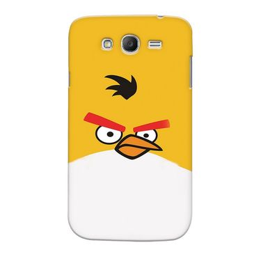 Snooky 35532 Digital Print Hard Back Case Cover For Samsung Galaxy Grand 2 - Yellow