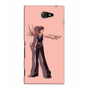 Snooky 37772 Digital Print Hard Back Case Cover For Sony Xperia M2 Dual - Mehroon