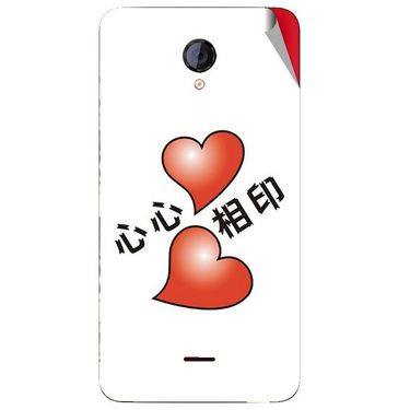 Snooky 46436 Digital Print Mobile Skin Sticker For Micromax Unite 2 A106 - White