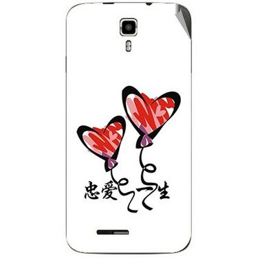 Snooky 46694 Digital Print Mobile Skin Sticker For Micromax Canvas Juice A177 - White