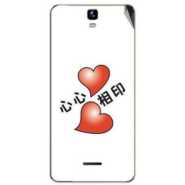 Snooky 46724 Digital Print Mobile Skin Sticker For Micromax Canvas HD Plus A190 - White
