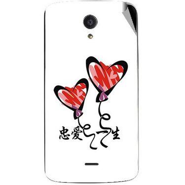 Snooky 47461 Digital Print Mobile Skin Sticker For Xolo Omega 5.5 - White