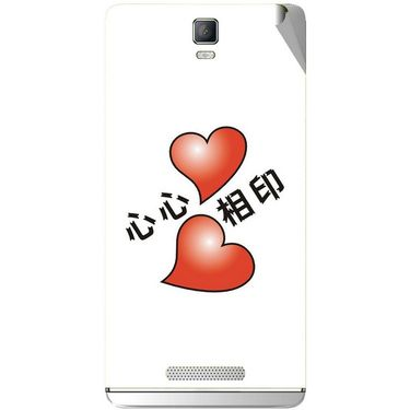 Snooky 48354 Digital Print Mobile Skin Sticker For Lava Iris Fuel 50 - White