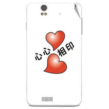 Snooky 48834 Digital Print Mobile Skin Sticker For Lava Iris X5 - White