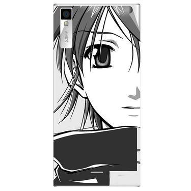 Snooky 43000 Digital Print Mobile Skin Sticker For Xolo Q600S - Grey