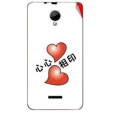 Snooky 45956 Digital Print Mobile Skin Sticker For Micromax Canvas Fun A76 - White