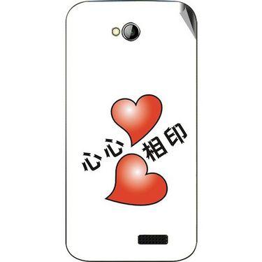 Snooky 45988 Digital Print Mobile Skin Sticker For Micromax Bolt A089 - White