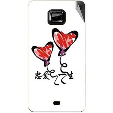 Snooky 46118 Digital Print Mobile Skin Sticker For Micromax Ninja A91 - White