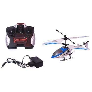 My Kids 10 3D AVIATOR Helicopter with Infrared Remote Control