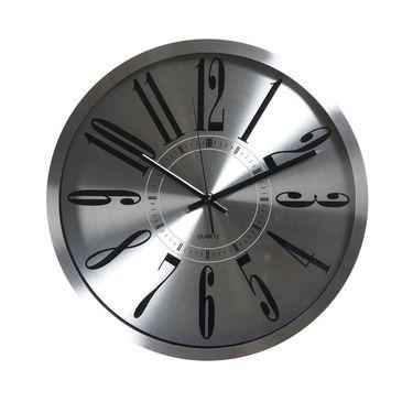 Elegant Silver Shade Round Analog Wall Clock