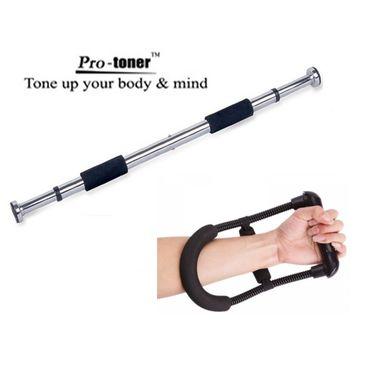 Protoner Combo of Door Bar & Fore Arm Exerciser