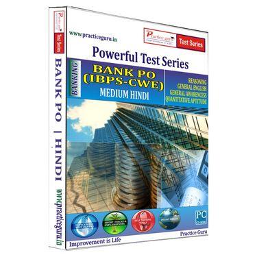 Practice Guru Bank PO Hindi (IBPS-CWE)  - FP-85