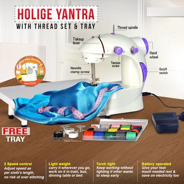 Holige Yantra with Thread Set