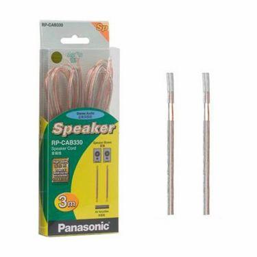 Panasonic RP-CAB330Gk Speaker Cable