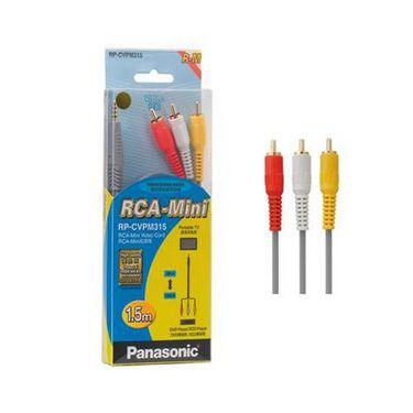 Panasonic RP-CVPM315 RCA Video Cable