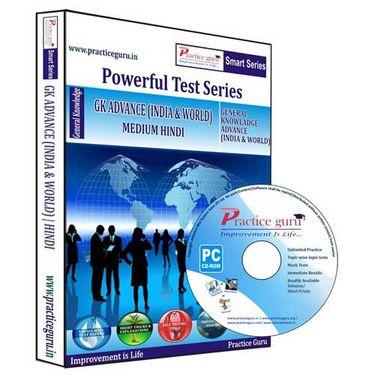 Practice Guru GK Advance (India and World) - Smart-157