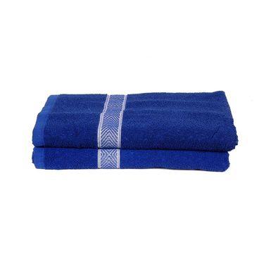 Banarsi Das Set of 2 100% Cotton Bath Towels-bdt014