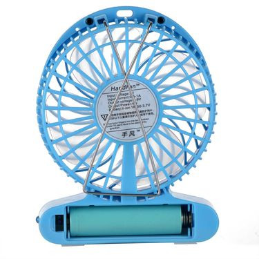 Portable Multifuntional Rechargable 4W Fan HF307