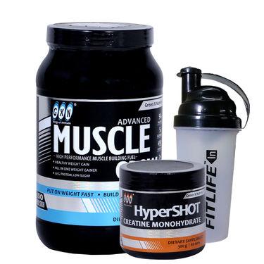 Gxn Advance Muscle Grow, 2 Lb ( 907Grms ) Butter Scotch + Gxn Hyper Shot 300g