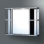 Cipla Plast Galaxy Stainless Steel Bathroom Cabinet - Gloss