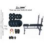 Protoner Weight Lifting Package 22 Kgs + 5 ft. Straight+ 3 ft. Curl Rod + Inc/Dec/Flat 3 In 1 Bench