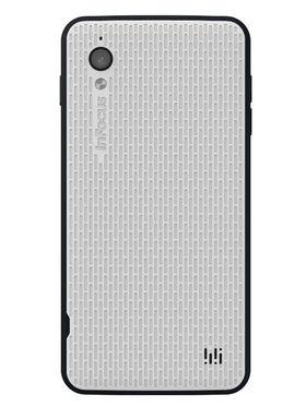 InFocus M370i (8GB) - White