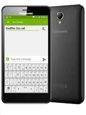 Panasonic  T45 Quad Core,Android Lollipop with 1 GB RAM & 8 GB ROM - Black