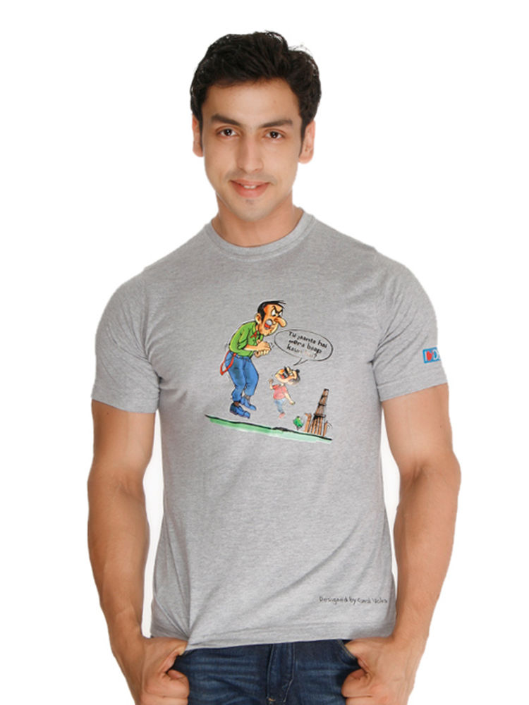 Buy erato printed round neck half sleeves t shirt for men for Half sleeve t shirts for men